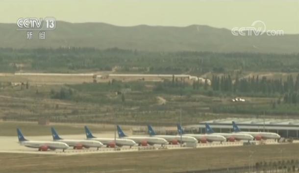 西北地区实施空域调整 对接大兴国际机场外围走廊