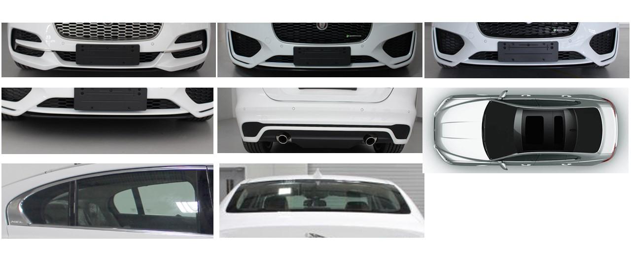 新增1.5T三缸机 捷豹新款XEL申报信息曝光