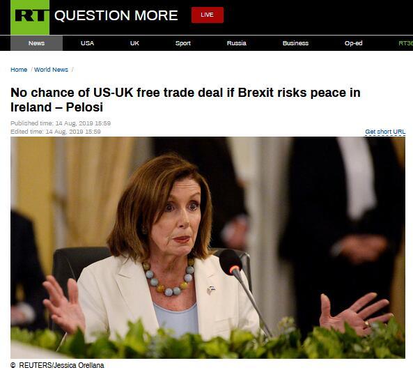 美众议长警告:英国脱欧若危及爱尔兰和平,美英不可能达成自由贸易协议