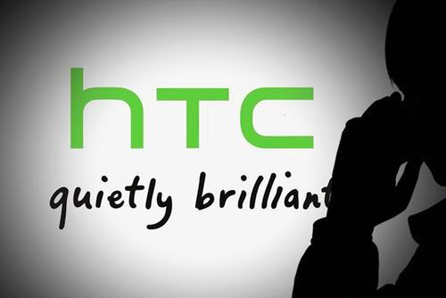 奄奄一息的HTC:二季度亏损7000万美元 连亏五季度
