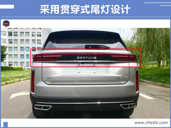 奔腾T99大五座SUV十月上市 尺寸超红旗HS5