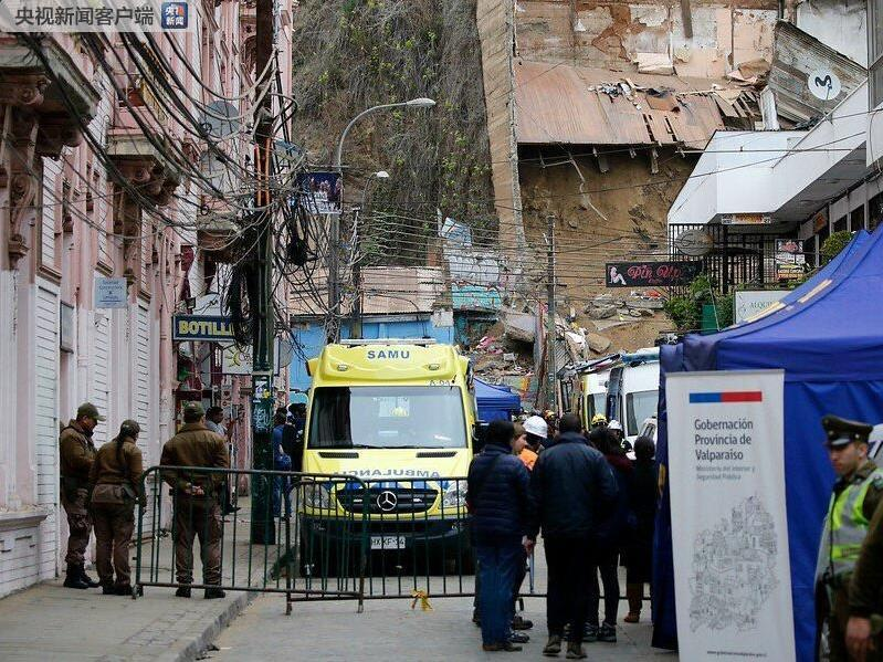 智利瓦尔帕莱索市两处房屋倒塌 已造成6人死亡