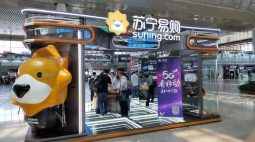 http://www.feizekeji.com/hulianwang/167449.html