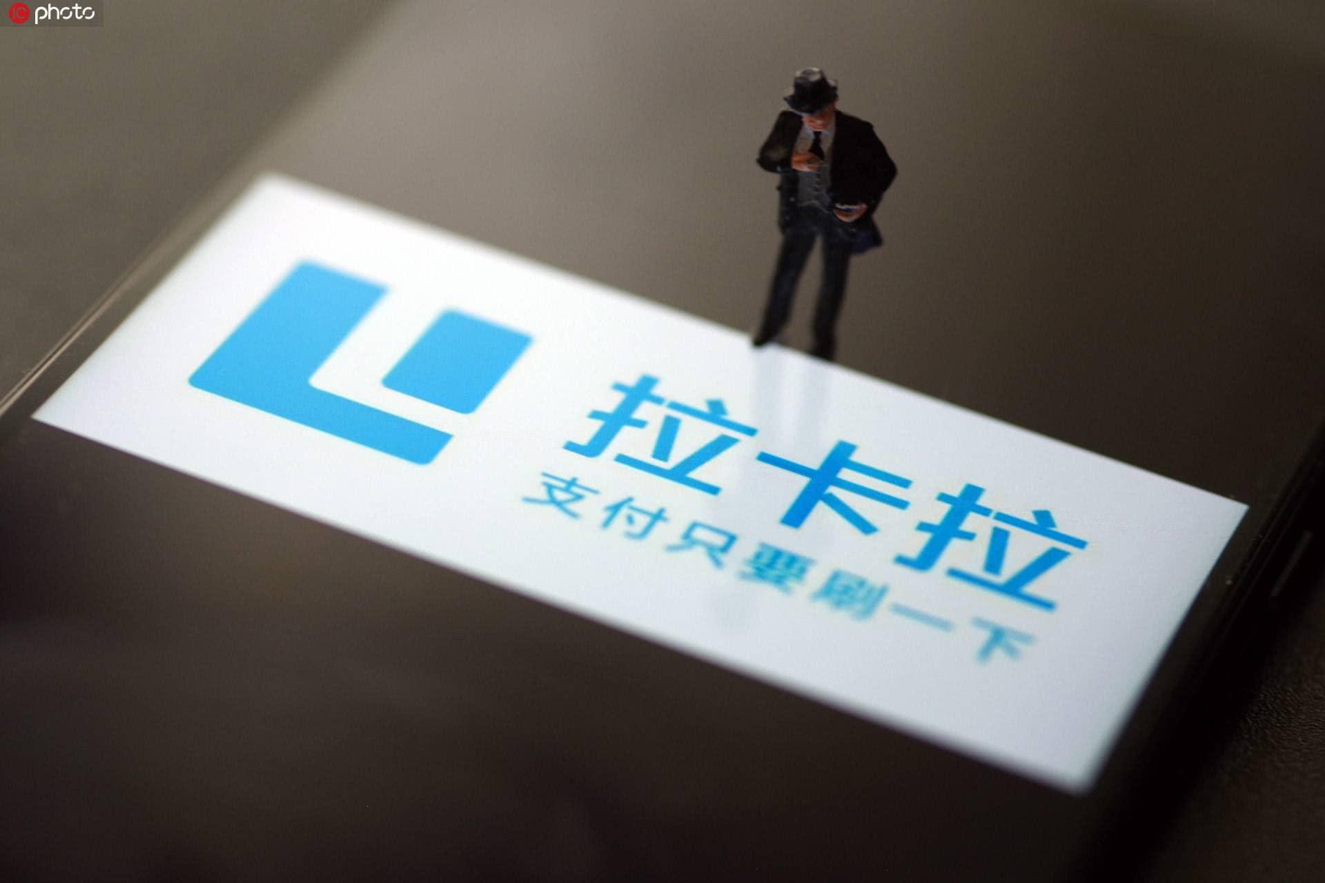 http://www.xqweigou.com/dianshangO2O/50201.html