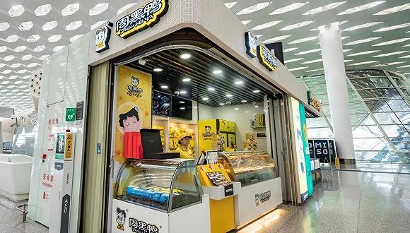 周黑鸭要在广东大展拳脚 新厂投产并推出免辣产品