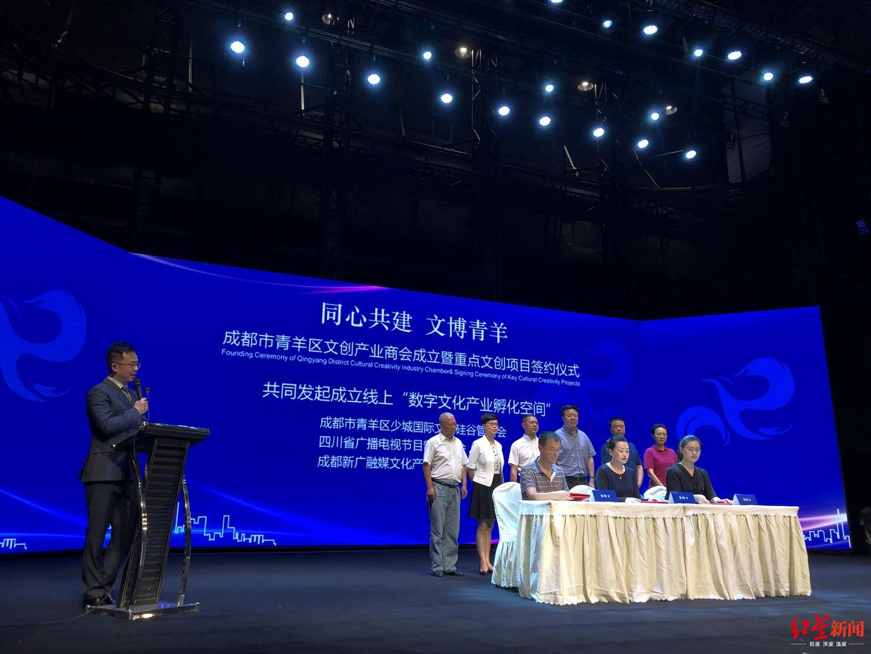 """""""哪吒""""来了!青羊区联手多方打造全国首个5G数字影视中心"""