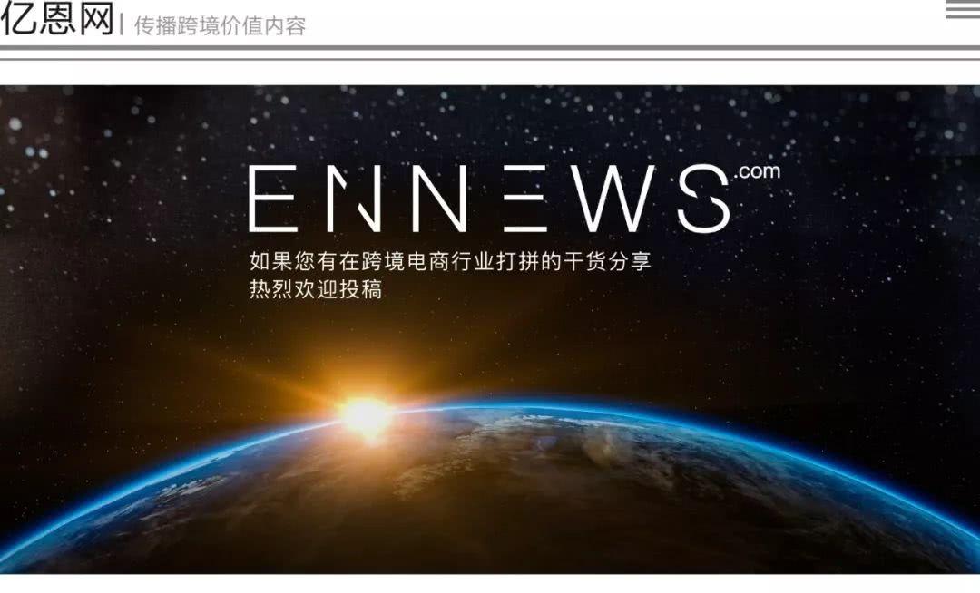 http://www.xqweigou.com/dianshangrenwu/50134.html