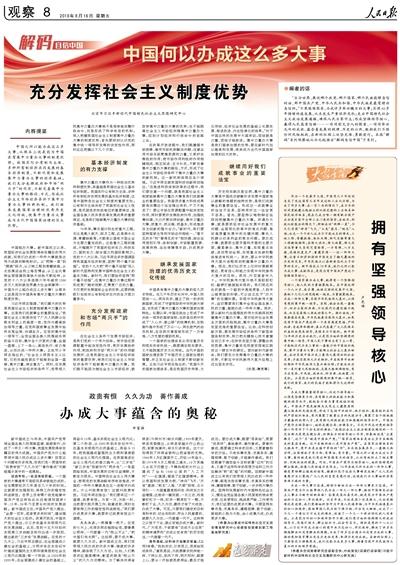 http://www.x5rc.com/zhengwu/828865.html