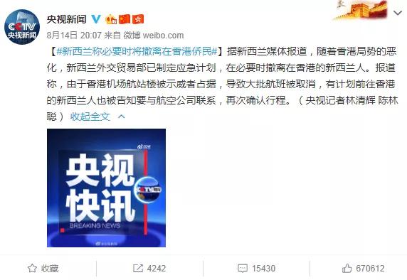 香港旅游至暗时刻:从业者收入跌7成 22国发旅游警示