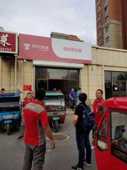 http://www.shangoudaohang.com/chuangtou/190264.html