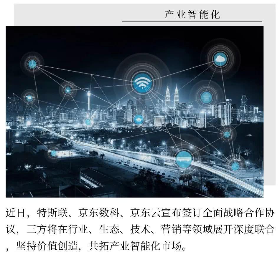 http://www.shangoudaohang.com/shengxian/190088.html
