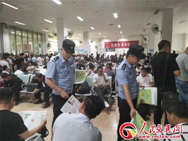 陕西榆林铁警强化站区治安管控
