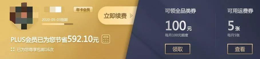 http://www.shangoudaohang.com/jinkou/190578.html