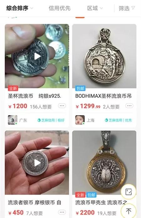 下一个收藏潮流? 这种钱币正在收藏圈悄悄兴起!