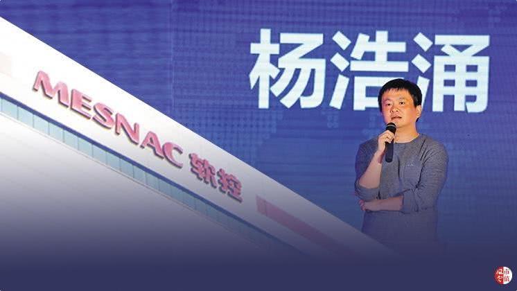 """瓜子二手车创始人杨浩涌导演""""零元买壳"""":表决权委托或在遭滥用"""