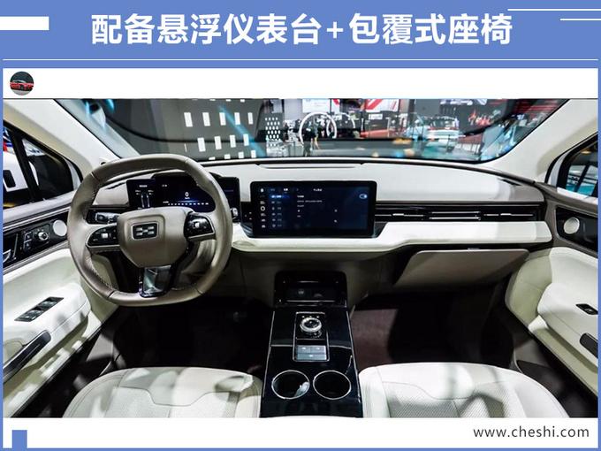 再等20天!爱驰U5纯电SUV将预售 续航超620公里