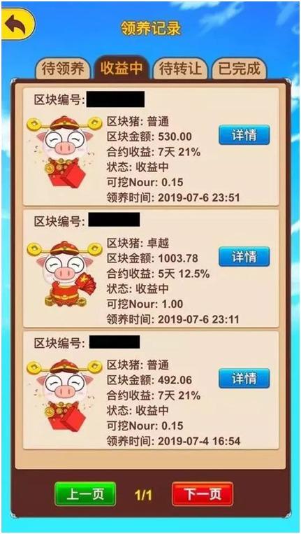 http://www.reviewcode.cn/bianchengyuyan/67459.html