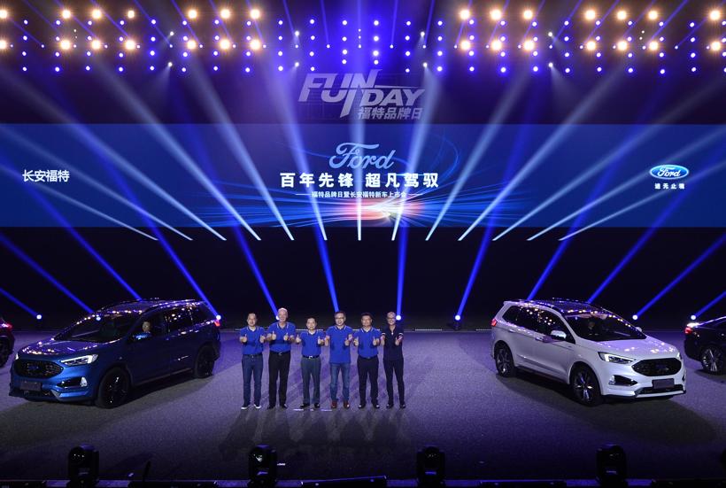 全新福克斯Active、全新金牛座与新锐界ST/ST-Line三款新车齐发