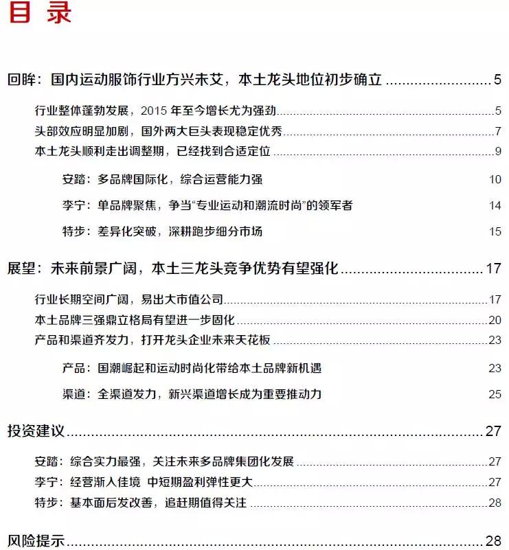 http://www.k2summit.cn/qianyankeji/939801.html