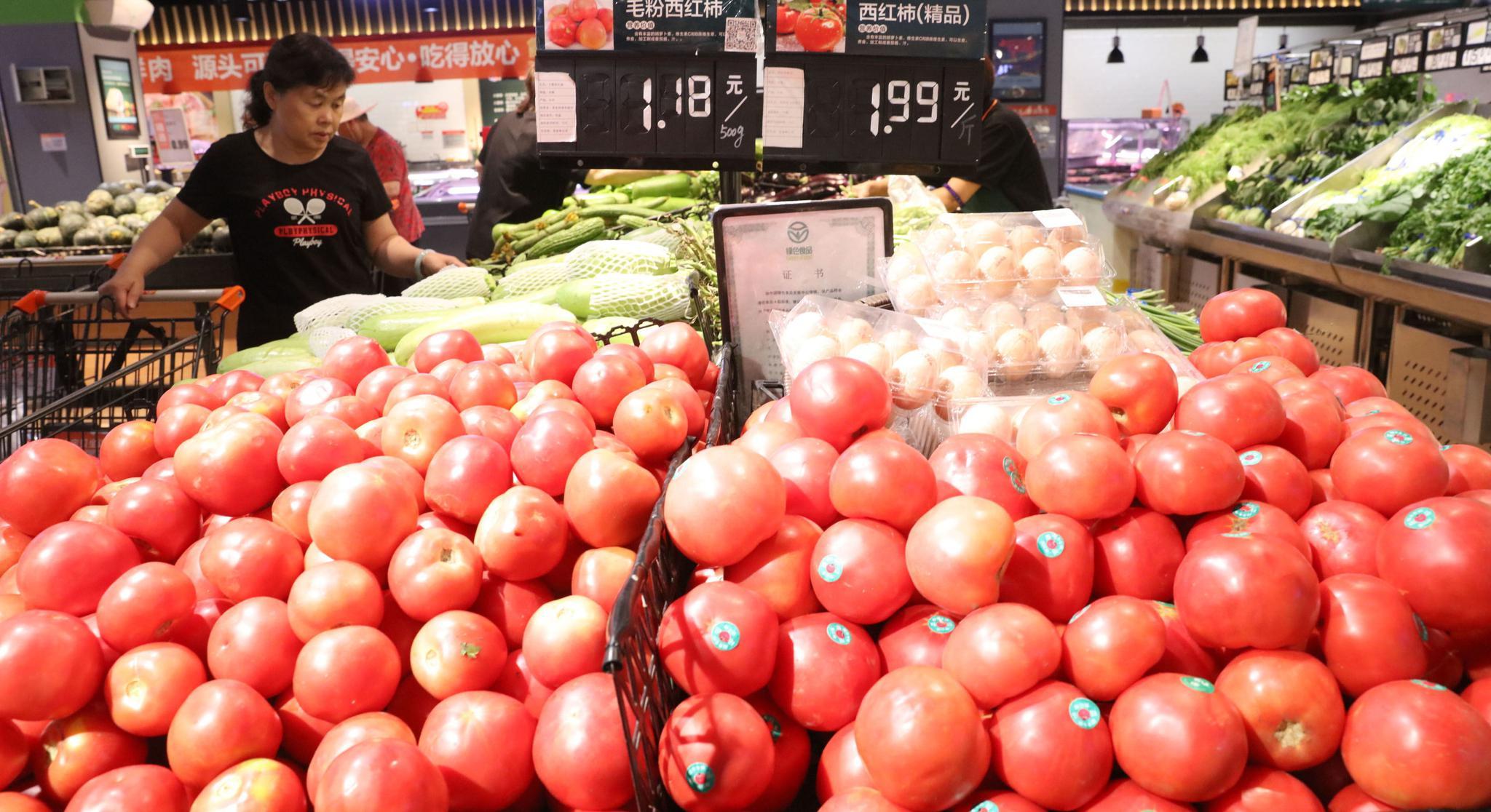 蔬果价格?信用记录黑名单泛化?这些发改委都回应了