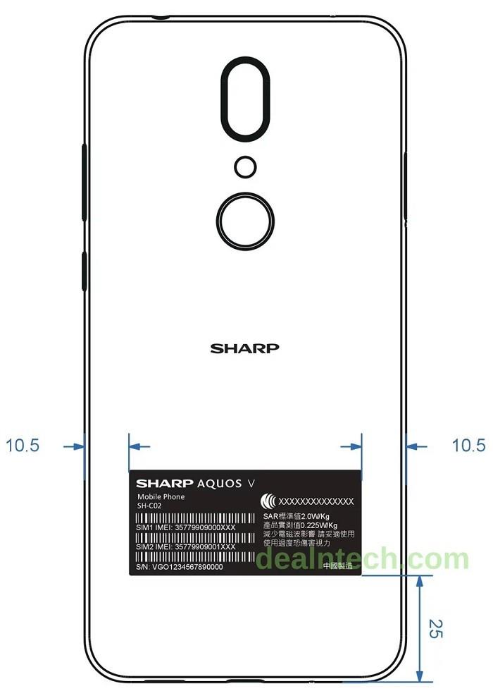 夏普将发新款Aquos V手机 2017年大陆销量1万台