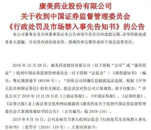 http://www.dibo-expo.com/junshiaihao/900315.html