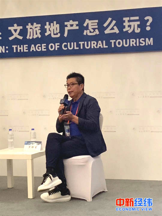 华谊兄弟董事长王中军:卖画解决资金问题 没什么丢人