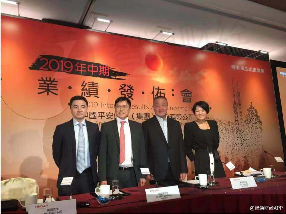 业绩会实录 | 中国平安(02318):预计经济可能逐步恢复,新增基建和不动产投资