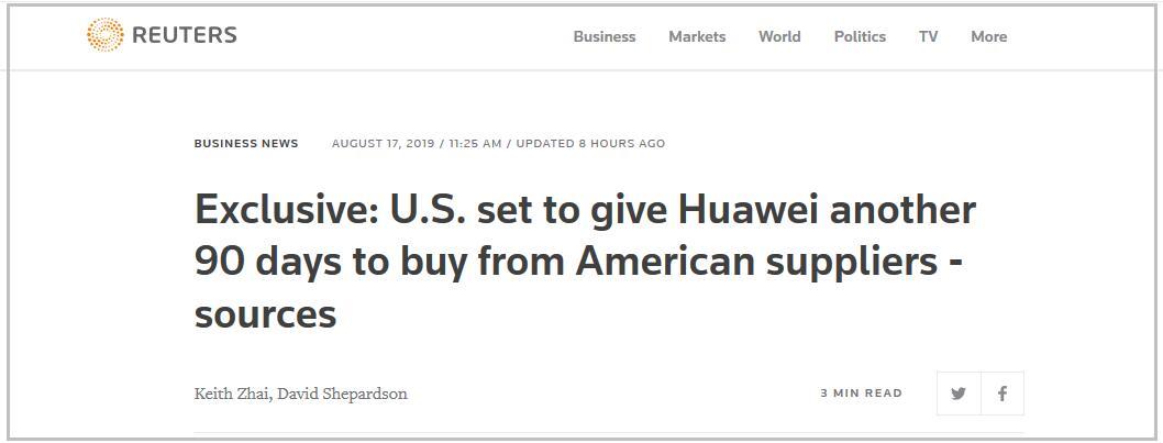 英媒:华为美国临时采购许可证或再获90天延期|华为