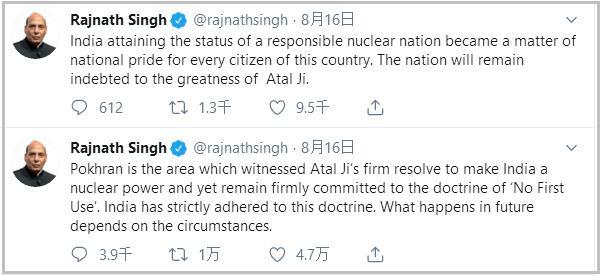 印度将用核武器打击巴基斯坦?印防长:视情况而定|巴基斯坦|查谟