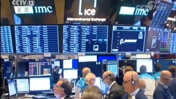 美国金融界人士:美国经济恐面临衰退