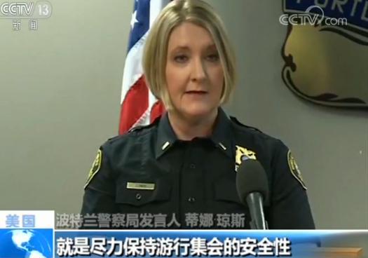 美国波特兰将有集会 当地警方提前抓人|游行