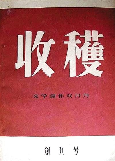 """坚信""""内容为王"""", 文学期刊大有可为"""