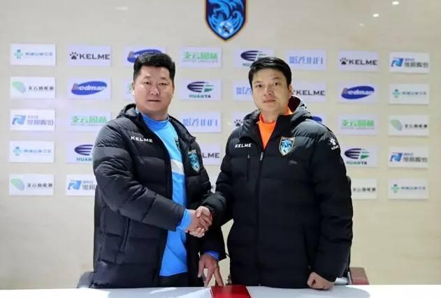 官方:南通支云主教练辞去主帅职务,将转任专职副经理