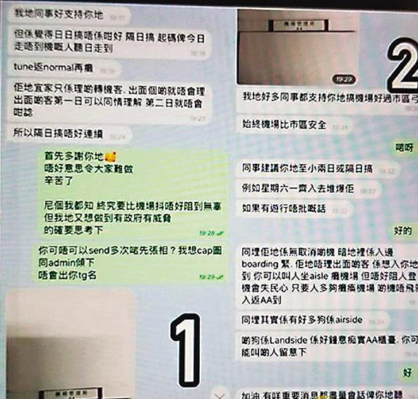 http://www.ysj98.com/shehui/1501306.html