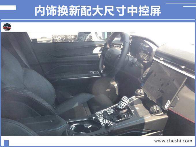 领克05全新轿跑SUV谍照 内饰更豪华4季度发布