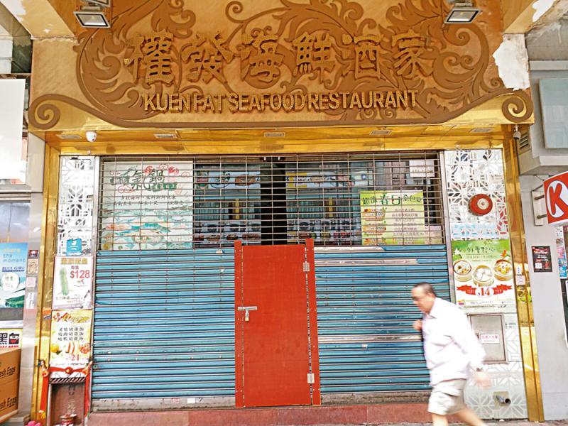 香港大批餐厅受示威影响面临倒闭 员工担心丢饭碗|面临倒闭|示威