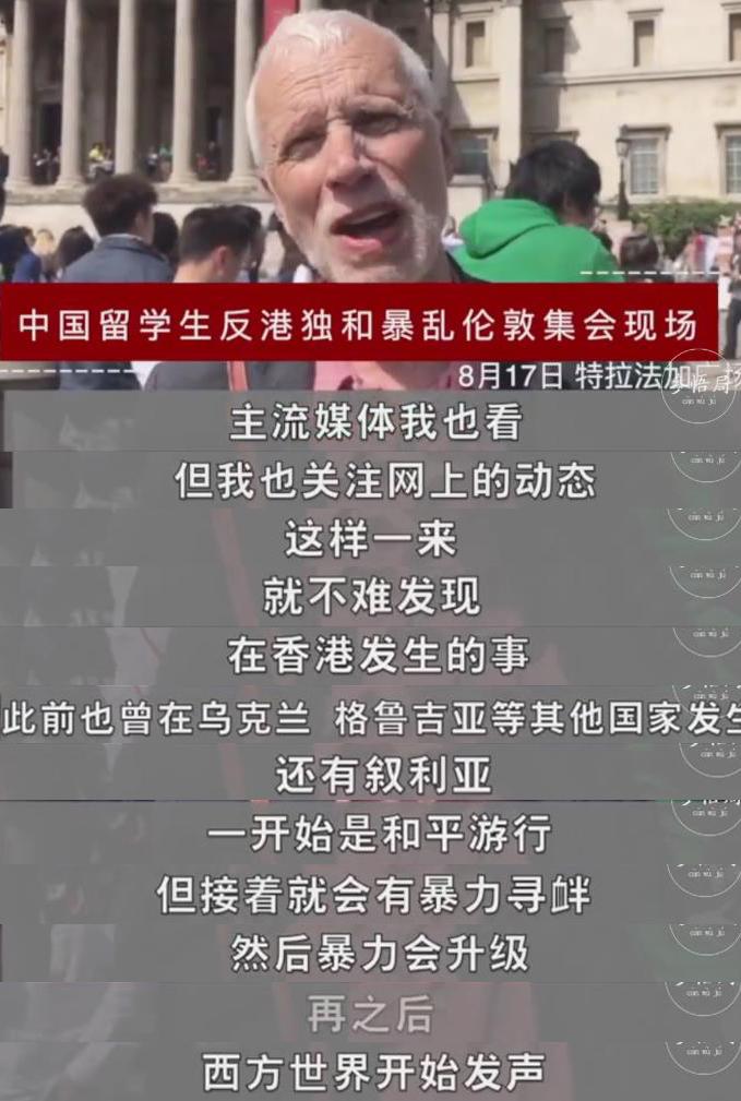 英国学者:英干涉中国内政已200多年 想停下来难|哈拉姆