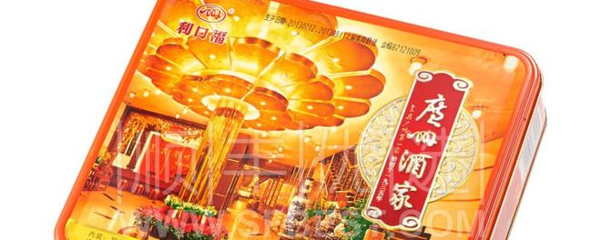 http://www.fanchuhou.com/shehui/756607.html