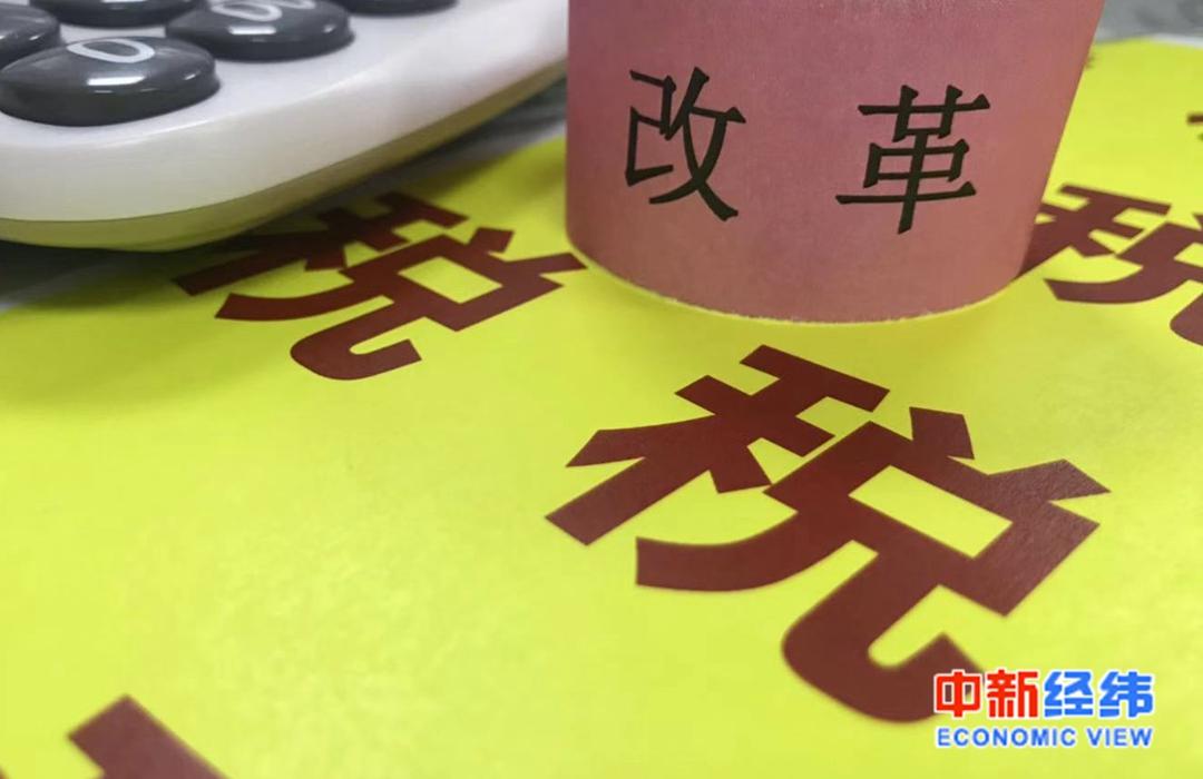 上半年江苏等十余省减税降费均超百亿 小微企业获益