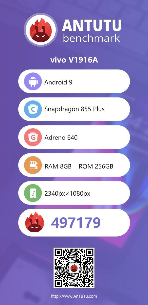 iQOO Pro 5G跑分曝光 安兔兔测试接近50万