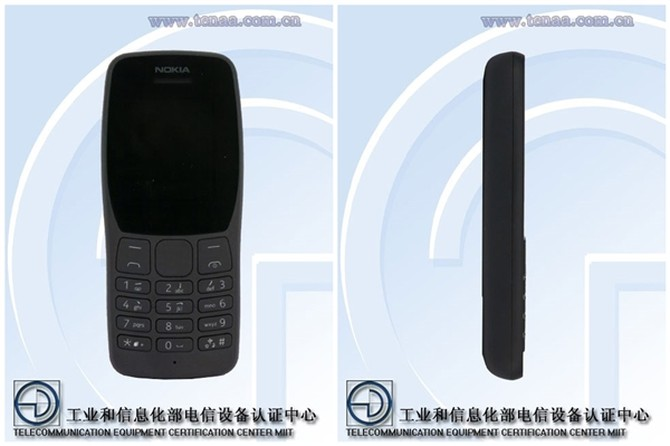 5e5c-icmpfxa2125517.jpg
