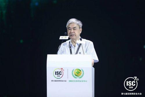 中国工程院院士邬贺铨:我们为5G