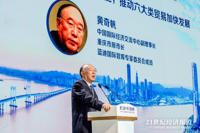 第二届横琴十字门金融周开幕,黄奇帆支招横琴发力六大国际贸易领域