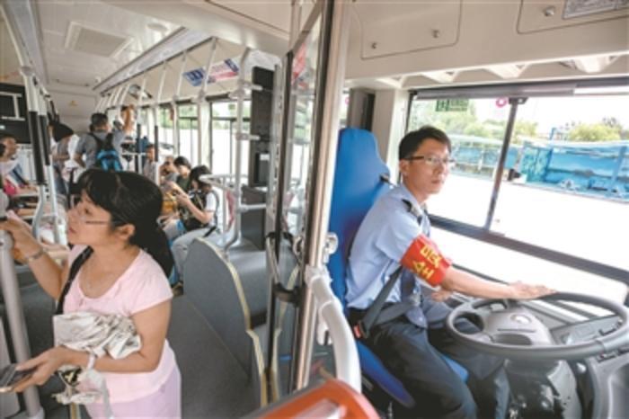 【世园直击】世园会里的公交司机