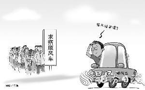 顺风车要跌价?专家称订价体系应与营运性质车辆不合