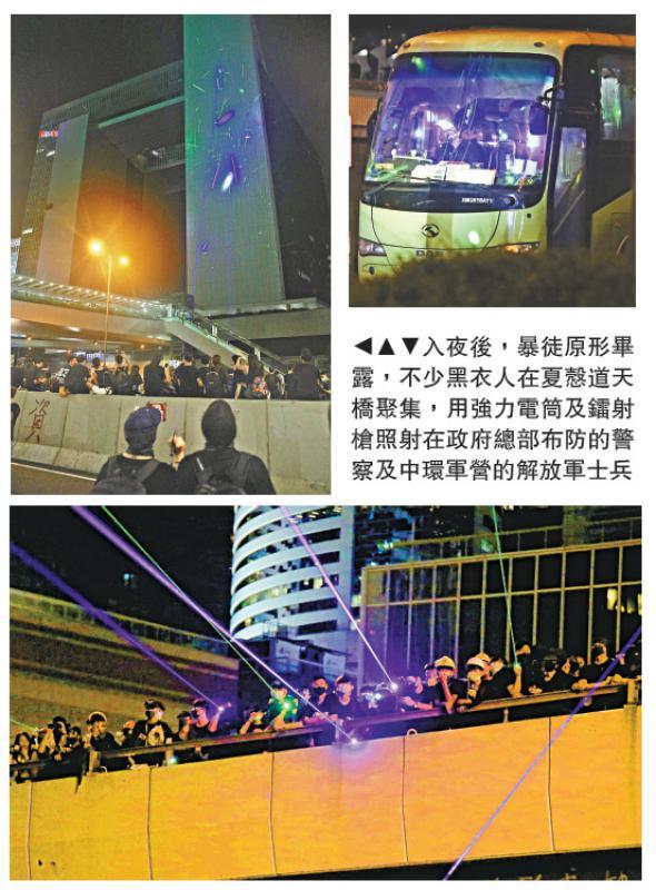 """香港旅游业瘫痪 游客""""整日提心吊胆""""毫无旅游体验"""