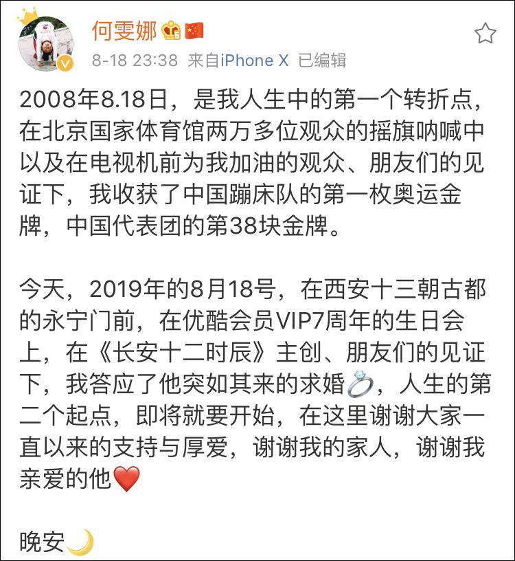 http://www.jindafengzhubao.com/zhubaorenwu/21076.html
