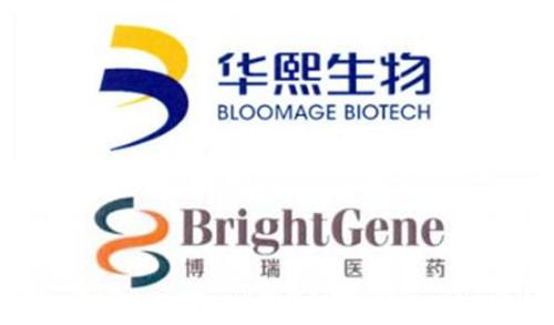华熙生物博瑞医药下周二上会 两公司拟融资35亿元