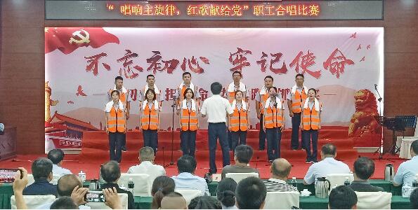 """[江西]景德镇管理中心举办 """"唱响主旋律、红歌唱给党""""合唱比赛(图)"""